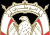 h.h. sheikh tahnoon bin saeed bin tahnoon al nahyan