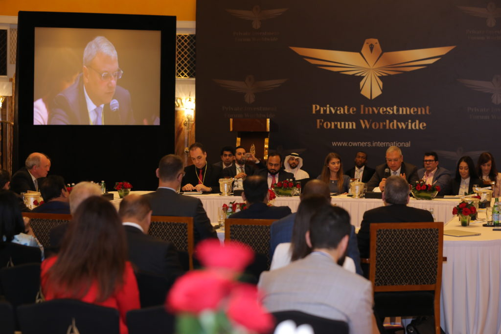 http://pif.events/iv-private-investment-forum/