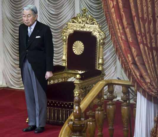 Japan's First Abdication in 202 Years